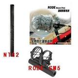 RODE NTG2 话筒+ SM5防震架 + 防风毛衣专业套装