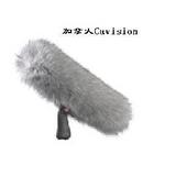 CAVISION话筒罩 猪笼毛衣三件套/挑杆笼子/鱼杆专用笼毛/悬挂架