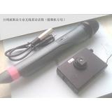 台湾派斯采访话筒/摄像机无线话筒/广播级无线麦克风/5号电池供电