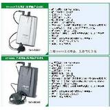 台湾OKAYO无线导游系统/无线同传/同声传译系统/无线话筒