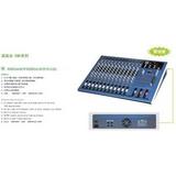 雅玛哈EMX5008CF :180W带功放的8路专业调音台