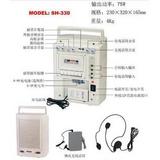 邦华扩音机SH-330教师讲课/促销/导游/扩音机