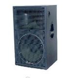 DOLSI SP815 舞臺專業音箱(1對)/演出音箱/會議音箱/監聽音箱 (15寸250W)