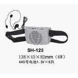 邦華隨身講擴音機SH-125(6W)(教師講課、導游、促銷、可充電)