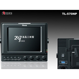 TL-570NP 便携式彩色液晶监视器