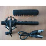 逊卡XUOKA ML-62专业采访话筒 摄像机录音麦克风 枪式电容话