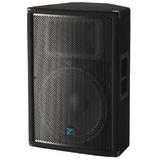 加拿大yorkville威尔  YX15 两分频全频音箱价格面议