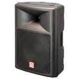 Superlux舒伯乐SN112A  12寸有源两路音箱   扩声喇叭
