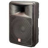 Superlux舒伯乐SN115A  15寸有源两路音箱   舞台喇叭