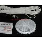 专业界面录音话筒 逊卡XUOKA PM33W 全指向电容话筒 界面麦克风