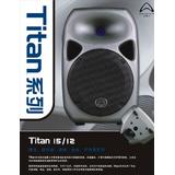 英国乐富豪Wharfedale Titan12音箱 12寸250W/1只