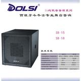DOSLI斗牛士 SB-15專業舞臺音箱 單15寸 300W(一只價格)