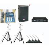 150至200平米会议室音响设备配置方案,会议工程方案套装