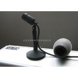播音话筒XUOKA UKS-60,主持人播音麦克风同修普斯CCM4UG,广电录音话筒
