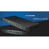 ARTTOO 安度 CL-MX900 六路智能会议混音器