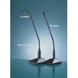 ARTTOO/安度 A-3020双鹅颈 会议话筒