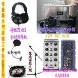 錄音棚專業套裝 音樂工作室話筒 Lambda USB音頻接口 監聽耳機