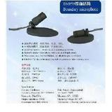 JZW 859專業錄音話筒/播音話筒 界面電容麥克風 膜片式電容話筒