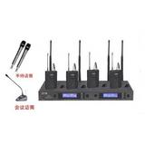 SY-4200一拖四無線鵝頸會議話筒 高端一帶四無線話筒 U段正品!