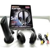 MH2001五合一无线耳机 头戴耳机 电脑电视耳机 带FM收音机