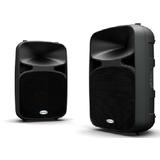 美国山逊samson d412 12寸音箱 内置功放 有源音箱 单只价格