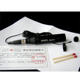 XUOKA SM021 領夾話筒 專業錄音話筒 (可配膚色)