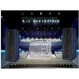 贝塔斯瑞  会议音箱 300平米会议室音响设备套装