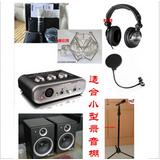 专业小型录音套装 JZW MC-961专业录音话筒 专业录音套装
