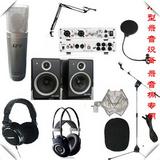 小型录音套装 录音棚专用 JZW MC-965专业录音话筒 膜片话筒