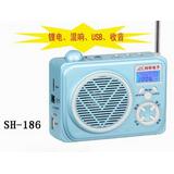 邦华扩音器 邦华SH-186 邦华186 邦华扩音机 导游用扩音器