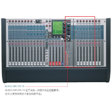 松下Panasonic WR-D01/D40 专业数字调音台