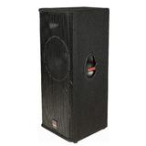 Wharfedale 英国乐富豪音箱 EVP-X215 500W二分音低频音箱
