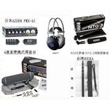 户外同期录音超值套装 佳能5D3,5D2适用的外录设备,FMX-42调音台