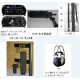 户外同期录音超值套装 适用佳能5D3,5D2的外录设备,美国ART话放