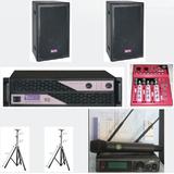 50平米至150平米音响扩声应用方案,便携式流动演出/会议扩声应用