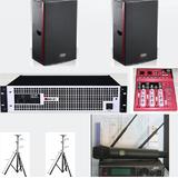 150平米至250平米音响扩声应用方案,便携式流动演出/会议扩声应用