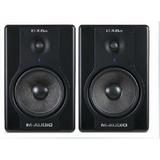 正品行货 M-AUDIO BX8A DELUXE 监听音箱 豪华版
