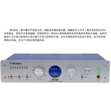 爱克创/原奥创ALCTRON MP200专业话放 录音话筒放大器专业麦克风