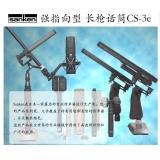 三垦Sanken 强指向长枪采访录音话筒CS-3E 同期录音剧组拍摄专用麦克风