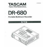TASCAM DR-680 8轨多通道录音机 便携式调音台 中文说明书电子版