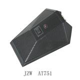 JZW AT751 專業界面電容話筒 多人訪談/演講/合唱/界面麥克風