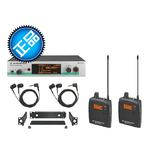森海塞尔 EW300-2IEM G3 EW300 2IEM 无线监听系统 监听系统