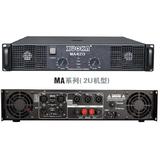 逊卡XUOKA MA420 高品质专业功放 舞台演出会议扩声400W 正品行货