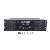 逊卡XUOKA MA1000 高品质专业功放 舞台演出会议扩声1千瓦 正品行货