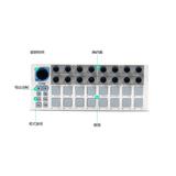 法国Arturia BeatStep MIDI键盘控制器便携式鼓垫控制器