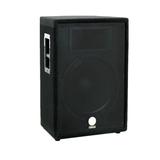 Yamaha/雅马哈 A15 专业全频音箱 KTV 舞台户外专业15寸低音1只
