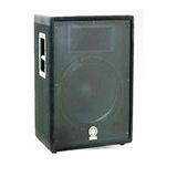 YAMAHA 雅马哈A15M低音炮音箱音响 KTV音箱 专业舞台设备音响一只