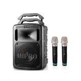 台湾 咪宝MIPRO MA-708无线拉杆音响扩音器广场音响