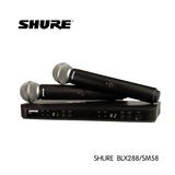 Shure/舒尔BLX288/SM58无线双手持麦克风 演唱会议话筒