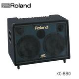 罗兰 Roland KC-880 立体声键盘音箱 多功能音箱